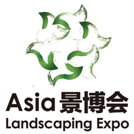 Landscaping Expo